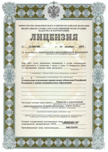 Лицензия ГКД