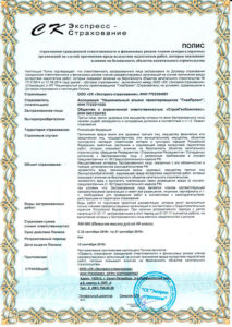 Полис проектн ОКС 2018